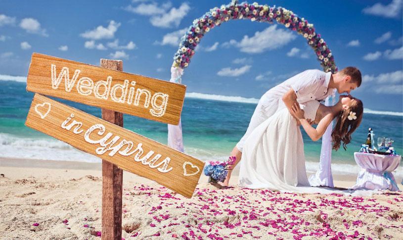 Nadia Travel Civil Marriage Lebanon Cyprus Wedding Vist Tourism In Discover Tours